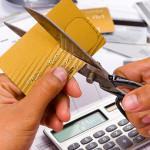 Когда избавились от кредитов и долгов
