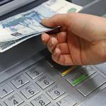 Куда платить кредит, если банк обанкротился