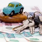 Что выгоднее - автокредит или потребительский заем