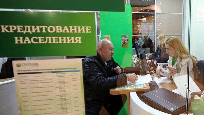 Кредит для безработных украина