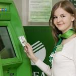 Кредит безработному по паспорту в Сбербанке