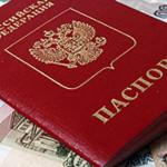 Безработные: берем кредит по паспорту