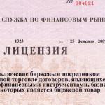 Документы кредитного брокера на оказание помощи клиентам