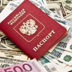 Можно ли взять кредит по чужому паспорту