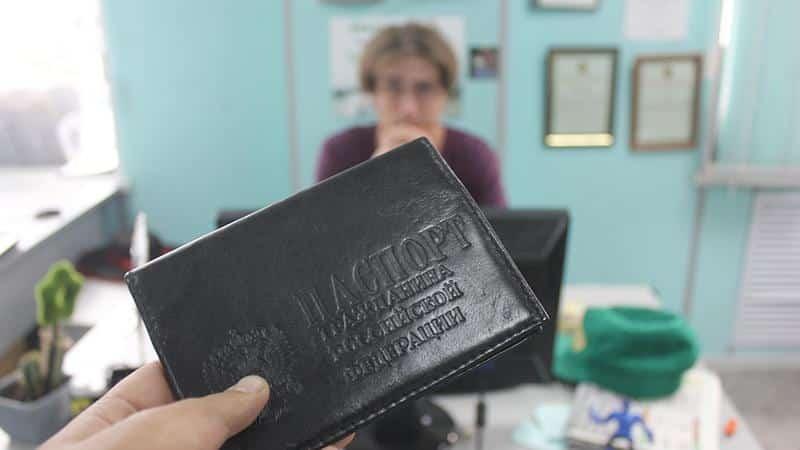 Взять кредит на чужой паспорт