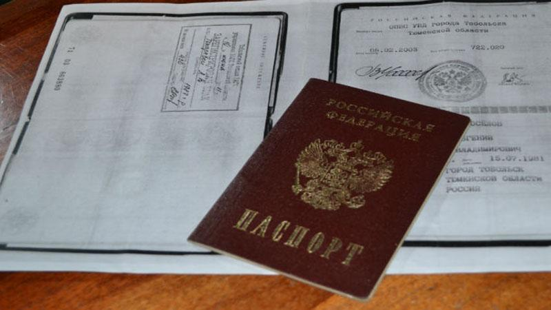 Возможность кредитования по копии собственного паспорта