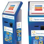 Оплата кредита банковской картой