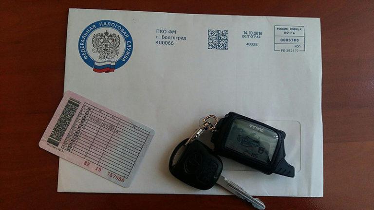 В багратионовске обсудили меры, призванные увеличить эффективность взыскания задолженности по транспортному налогу