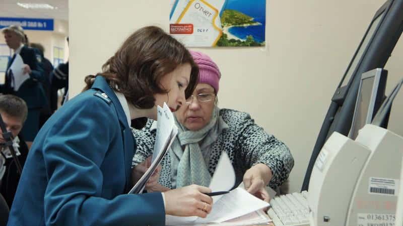 Задолженность по транспортному налогу по фамилии: сайт госуслуги