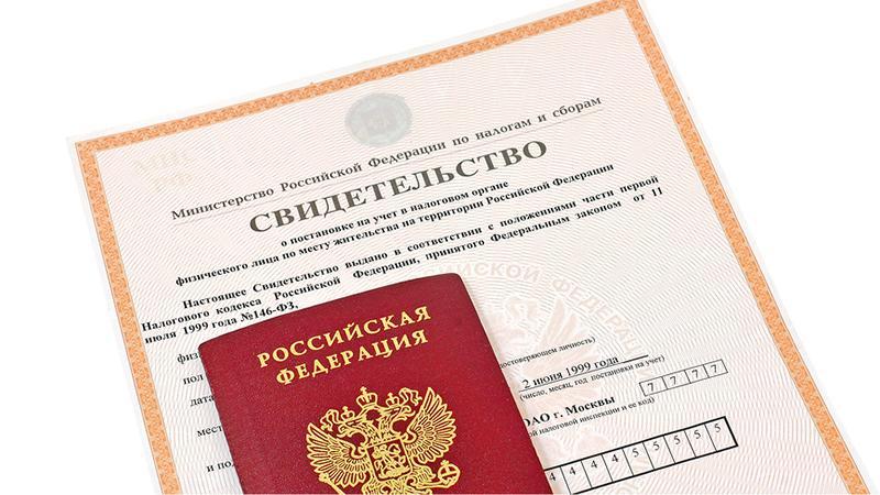 невольно Инн для украинцев в россии образом