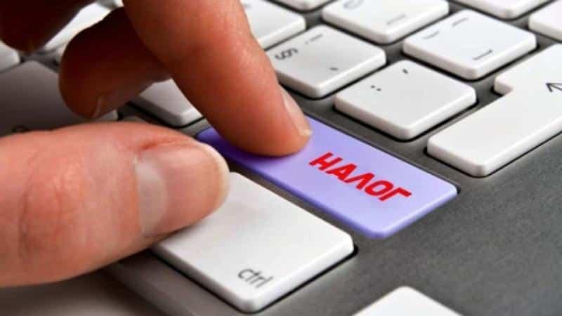Задолженность по транспортному налогу: проверка по ИНН онлайн