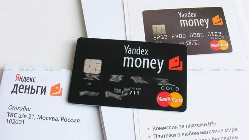 Как узнать и оплатить задолженность по штрафам в ГИБДД по водительскому удостоверению