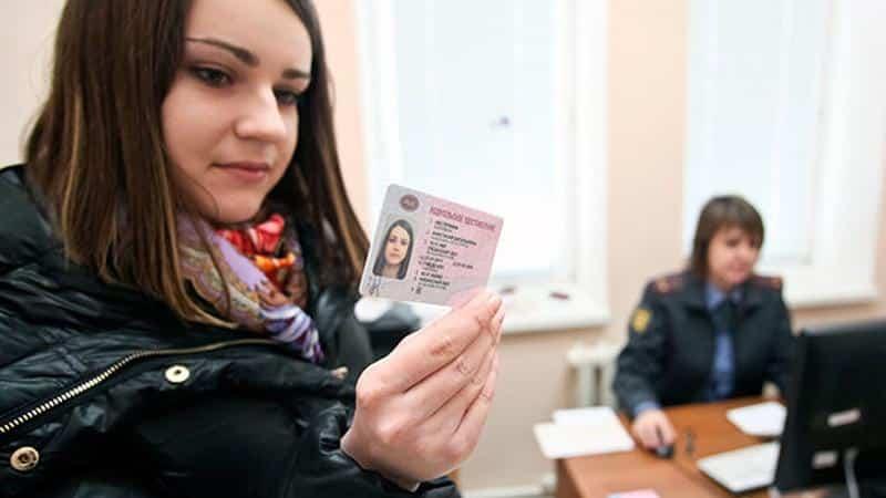 Способы узнать задолженность по ГИБДД по водительскому удостоверению