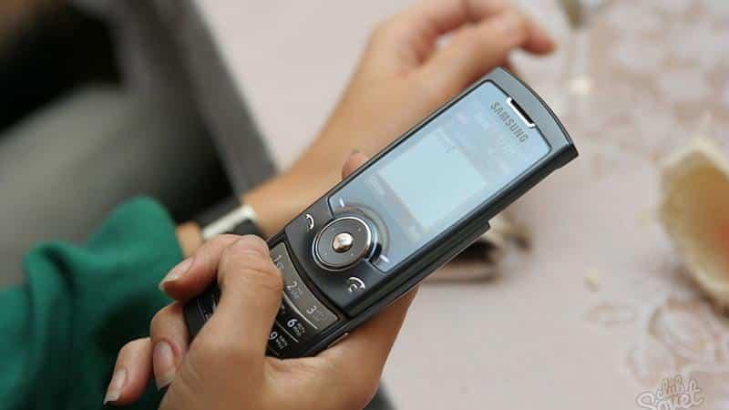 Штрафы ГИБДД: узнать задолженность по правам с помощью смс