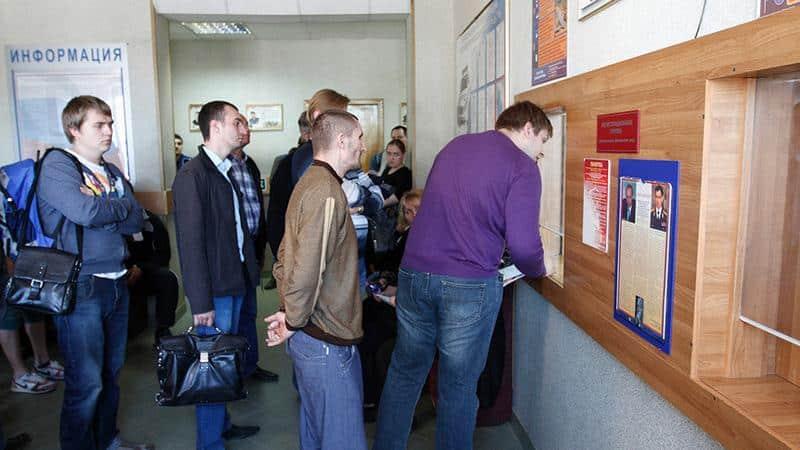 Узнать задолженность по ГИБДД в отделении ГИБДД по водительскому удостоверению
