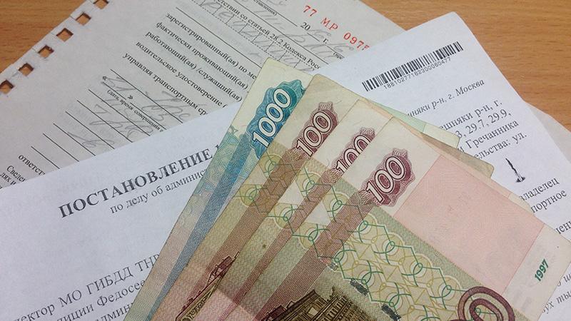 Штрафы ГИБДД: зачем знать о задолженности в ГИБДД