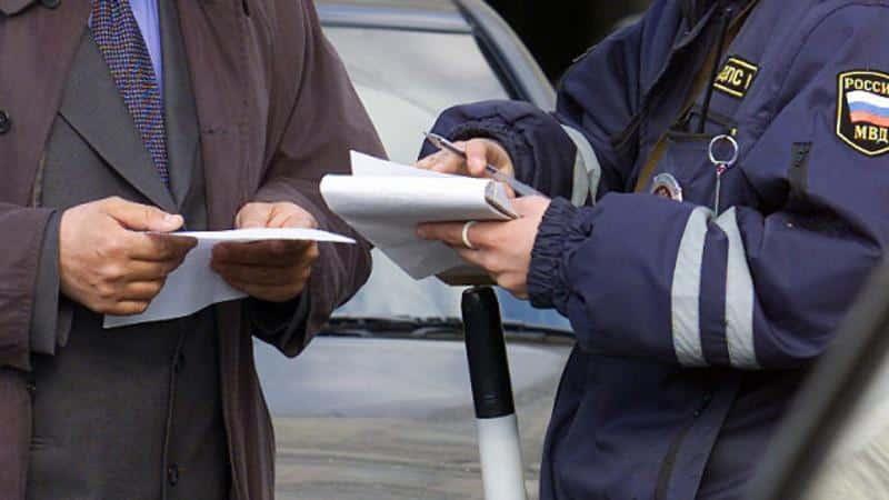Штраф ГИБДД: узнать задолженность по номеру машины