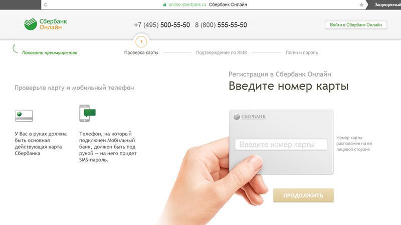 Как узнать задолженность по штрафам ГИБДД по номеру машины бесплатно