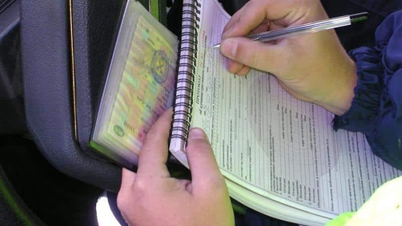Узнать штрафы ГИБДД: узнать задолженность