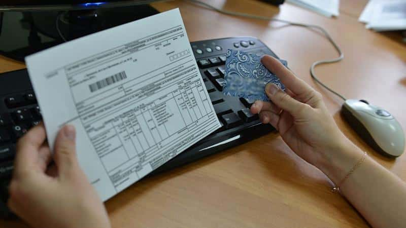 Долги по квартплате онлайн по фамилии