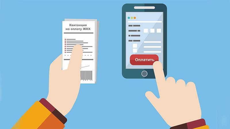 Задолженность по квартплате: целесообразна ли проверка по фамилии