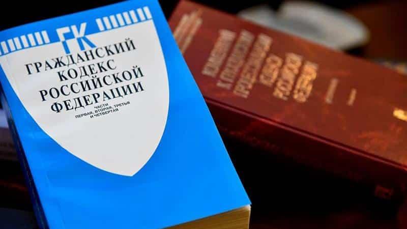 Изображение - Есть ли срок исковой давности по долгам жкх est-li-srok-davnosti-po-dolgam-za-kommunalnie-uslugi5