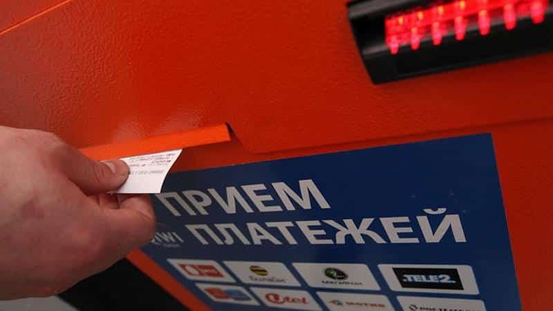 Проверка задолженности ЖКХ по адресу абонента в терминале