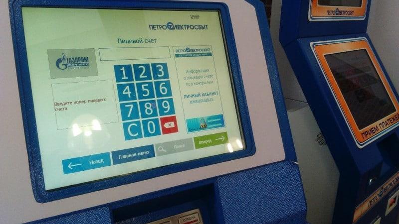Как выглядит проверка задолженности за газ по лицевому счету в платежном терминале