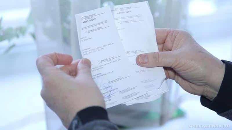 Удастся ли проверить задолженность за электроэнергию по номеру лицевого счета