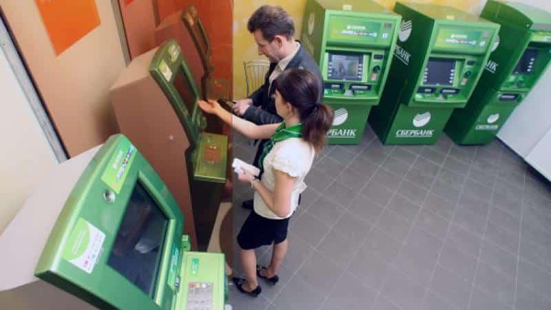 Как с помощью терминала проверить долг за электроэнергию по номеру лицевого счета