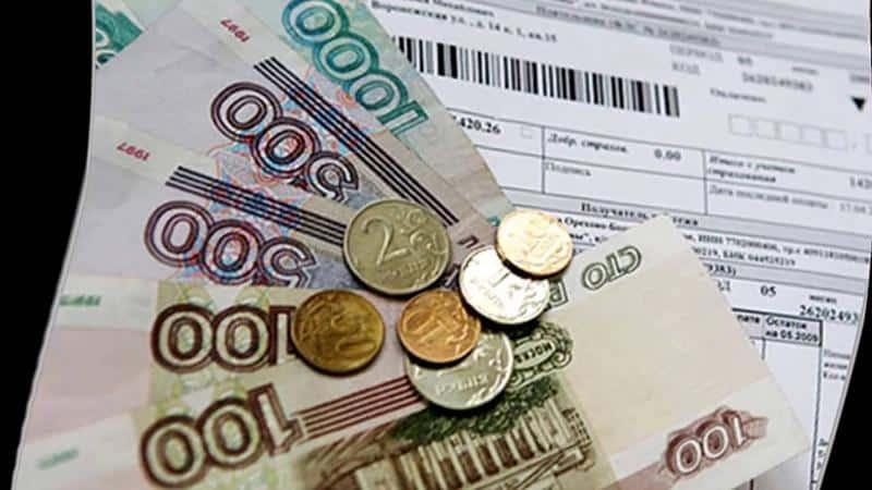 Справка об отсутствии задолженности по текущим платежам