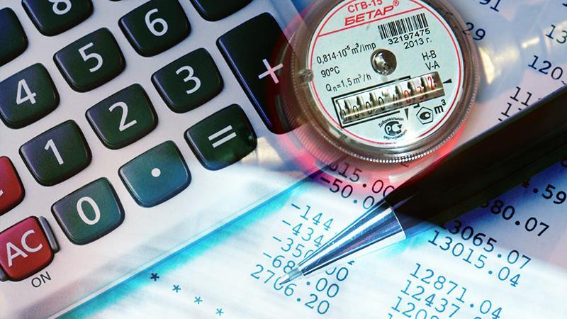 Образец уведомления о задолженности по капитальному <span class=