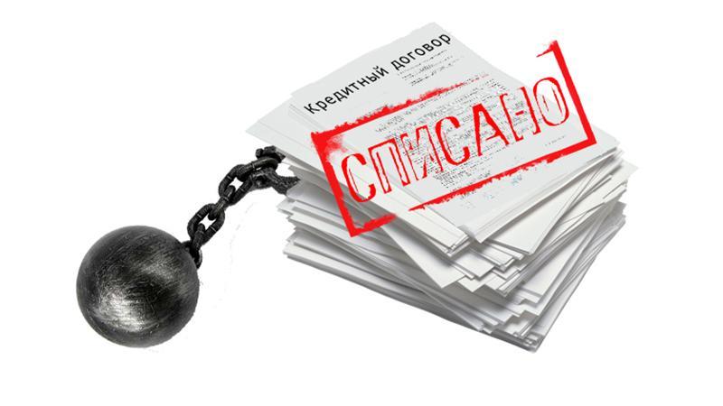 Списание кредиторской задолженности по акту сверки