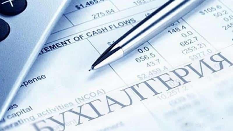 Просроченная кредиторская задолженность в бюджетных учрежениях