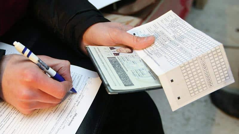 Образец заявления на реструктуризацию долга ЖКХ