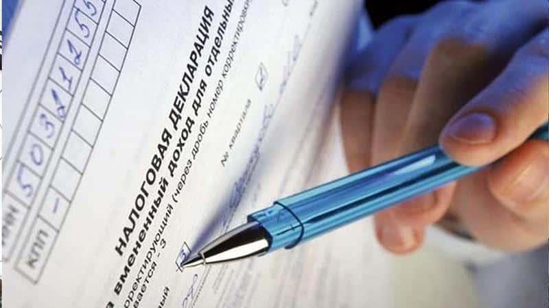 Как правильно оформить списание кредиторской задолженности, если организация ликвидирована