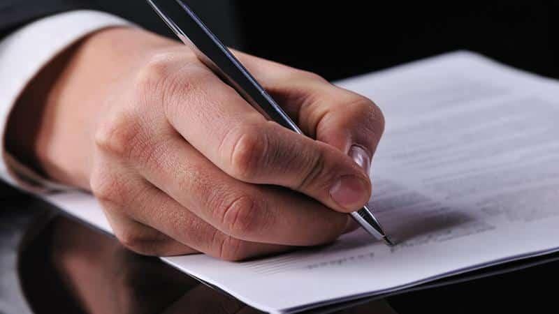 Образец заявления на выдачу судебного приказа о взыскании долга ЖКУ