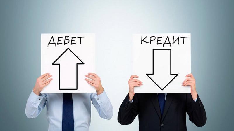 Бухгалтерский учет дебиторской и кредиторской задолженности: различия