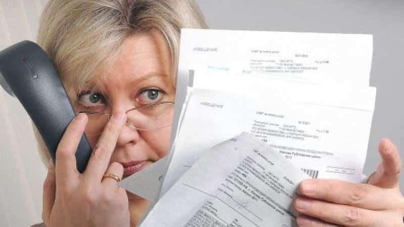 Можно ли узнать задолженность по ЖКХ по лицевому счету