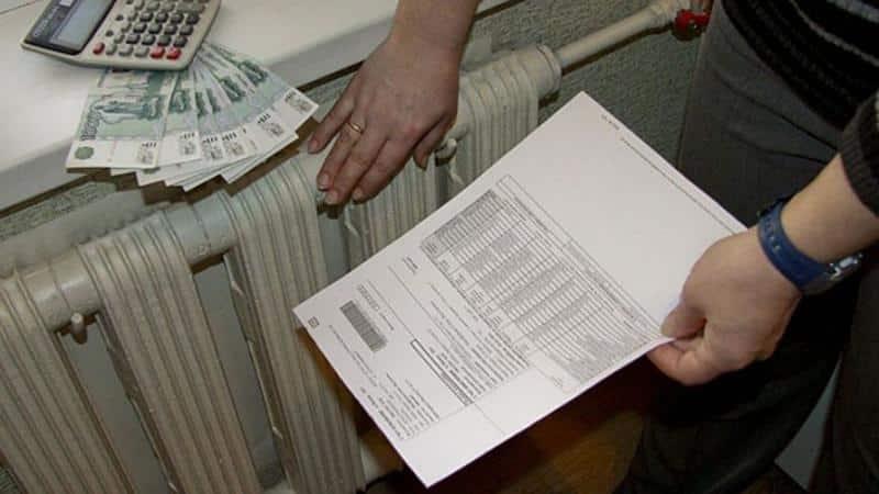 Задолженность по квартплате: как и где посмотреть