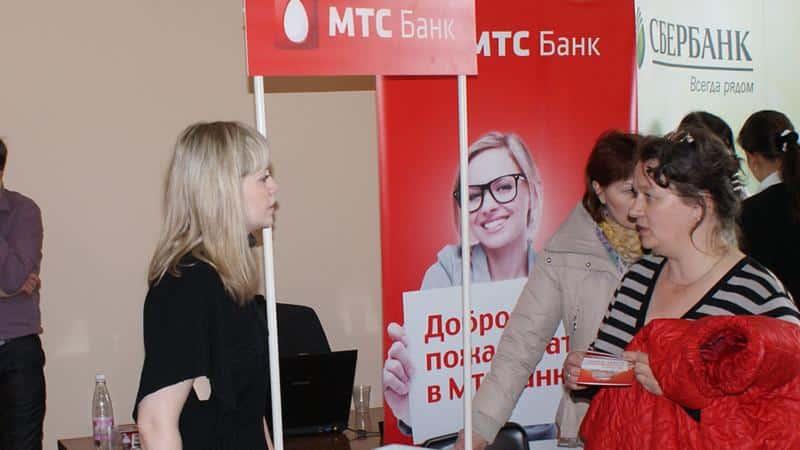 Как узнать задолженность по кредиту МТС Банка через интернет: нюансы