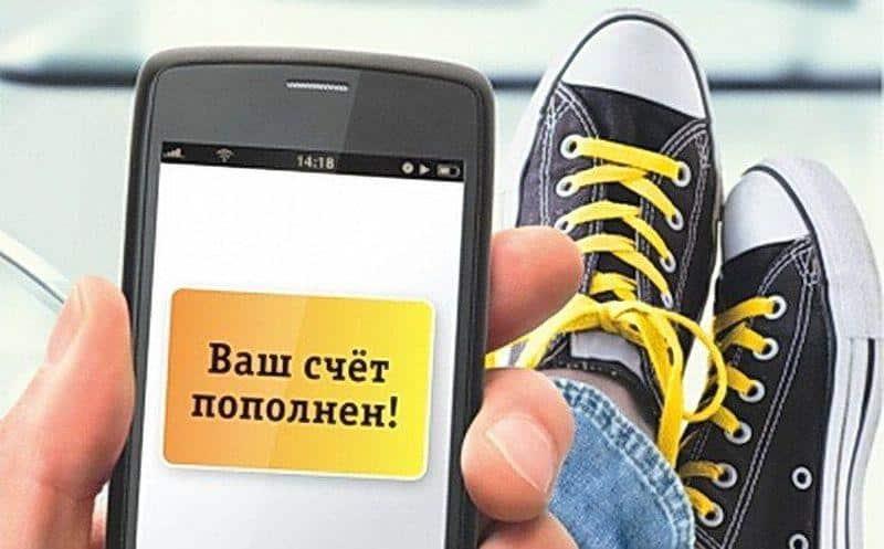 как взять в долг на билайне при минусе 50 рублей