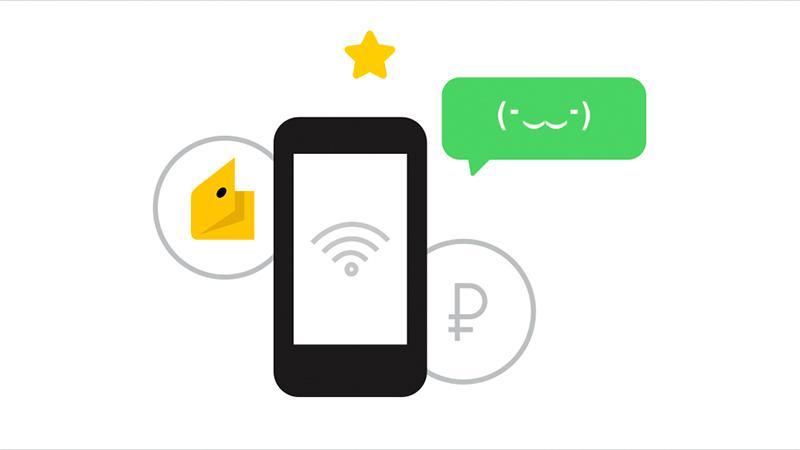 """Мегафон: """"Живой баланс"""" как вариант проверки задолженности по номеру телефона"""