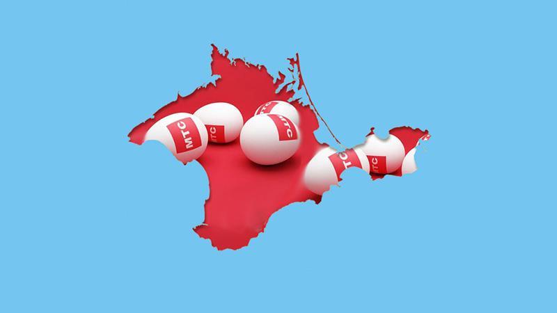 Как взять деньги в долг на телефон в МТС Россия в Крыму