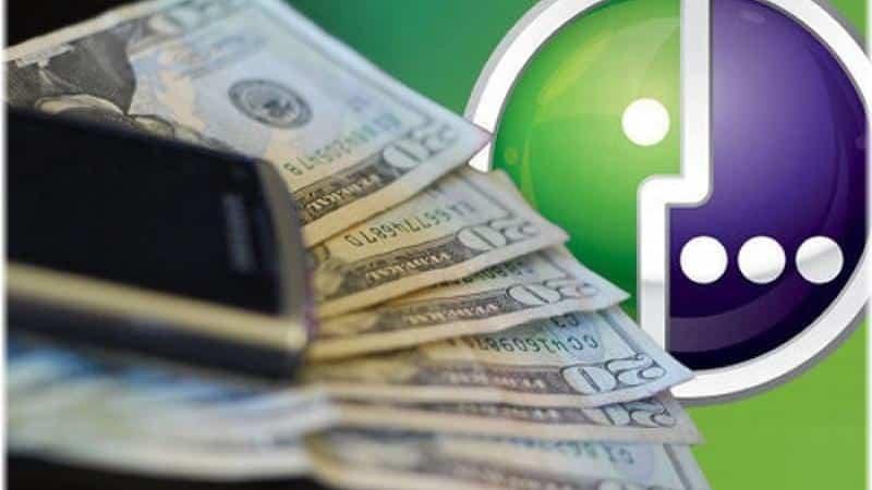 Мегафон: 300 рублей на телефон в долг
