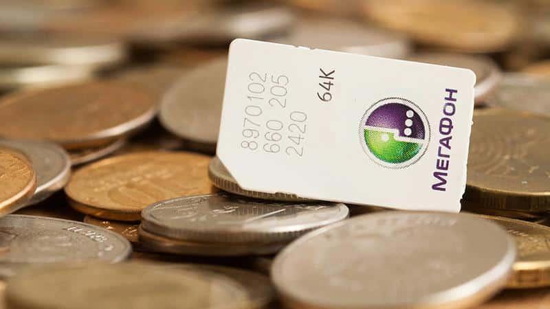 Лицевой счет Мегафон: как оплатить задолженность, варианты