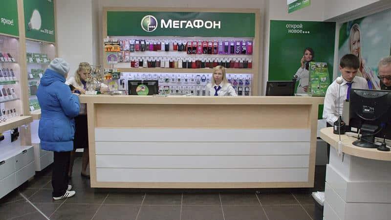 Лицевой счет Мегафон: оплата задолженности в салоне связи