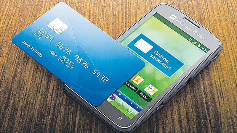 Функции мобильного телефона для оплаты задолженности по лицевому счету Мегафона