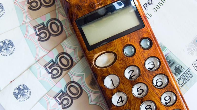 Как взять в долг на МТС 50 рублей на телефон