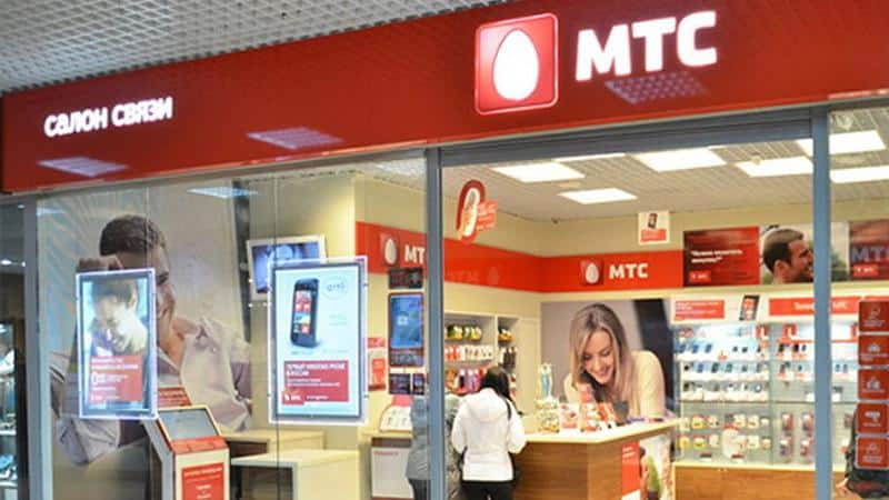 Оплата задолженности по лицевому счету МТС в салоне связи